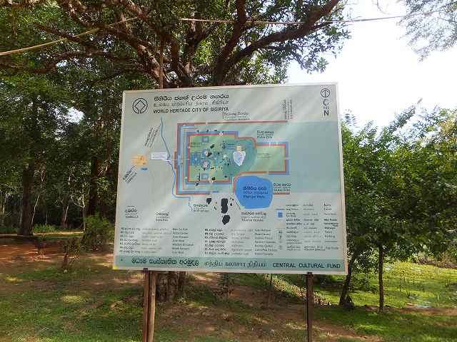 シギリヤロックの全体図:スリランカ