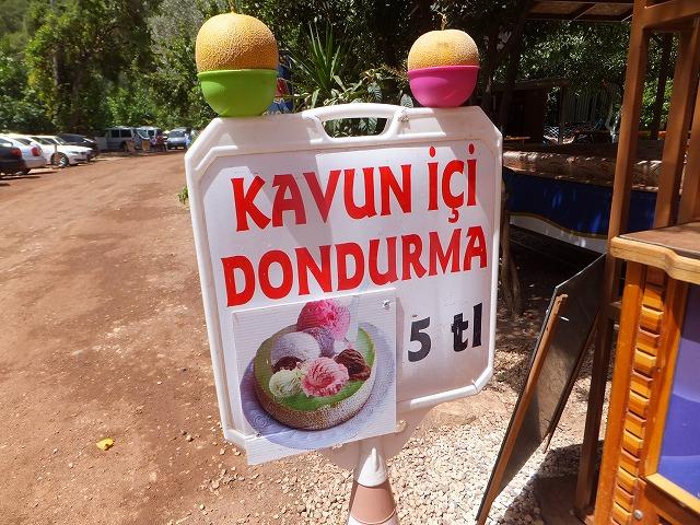 ドンドゥルマ、メロンとアイスの贅沢なデザート