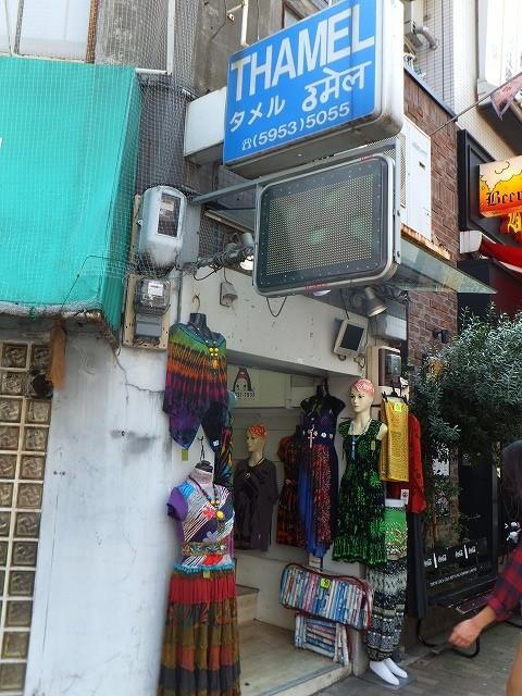 ネパール製品輸入雑貨屋さん