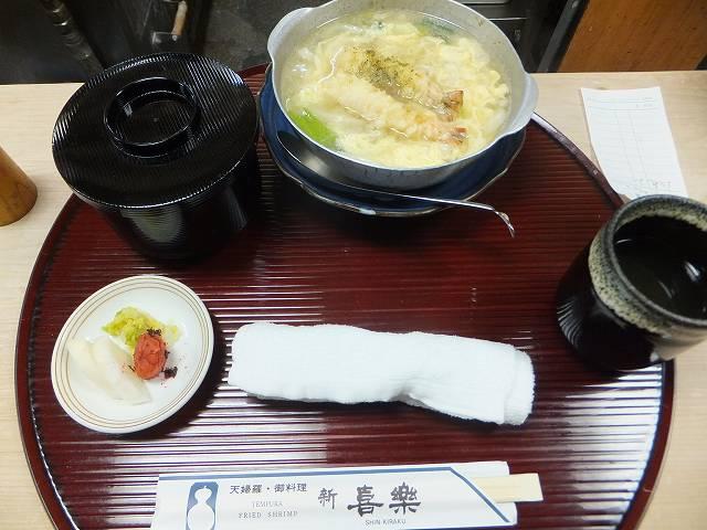 新梅田食堂街「新喜楽」:鍋焼きうどんセット