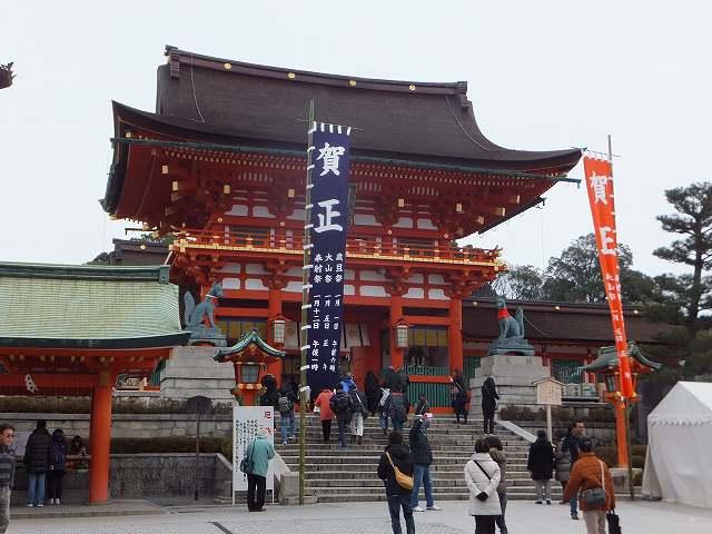 伏見稲荷大社の楼門:重要文化財