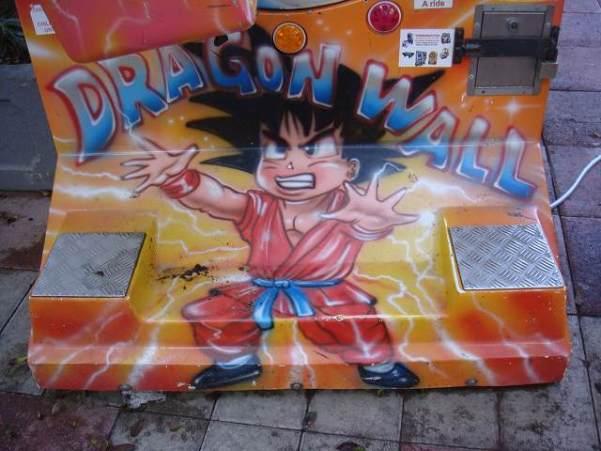 ドラゴンボール…!?