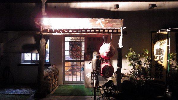 石垣島:居酒屋「まるべ」さん