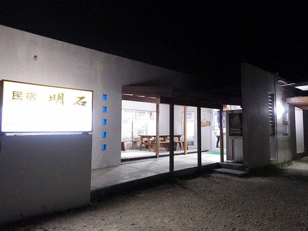 沖縄そばで有名な明石食堂:石垣島