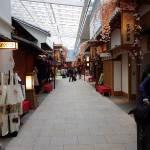 羽田空港国際線ターミナルにある江戸小路