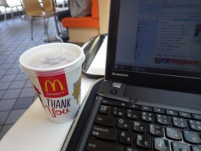 マックコーヒー100円でノマド作業