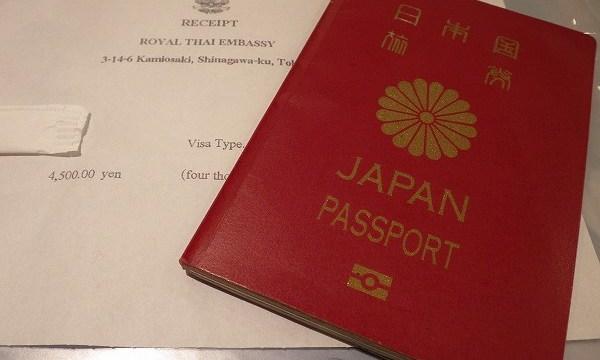 タイ観光ビザを無事取得できました!
