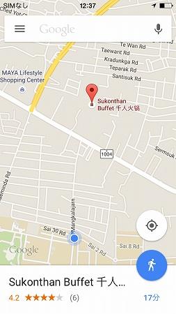 目的地もわかる!:海外旅行で使えるgoogleマップ