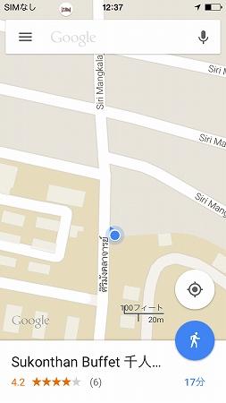 マップを拡大!:海外旅行で使えるgoogleマップ