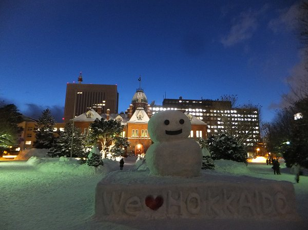 札幌雪祭り:ニセコ住み込み:リゾートバイト体験記