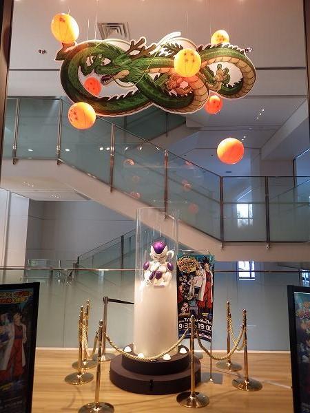 フリーザ:イベントラボ大阪:オシャレなノマドカフェ