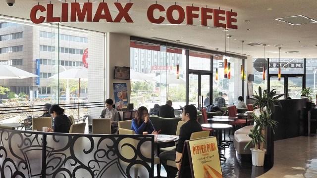 CLIMAX COFFEE:パンケーキに無料wifiがうれしい