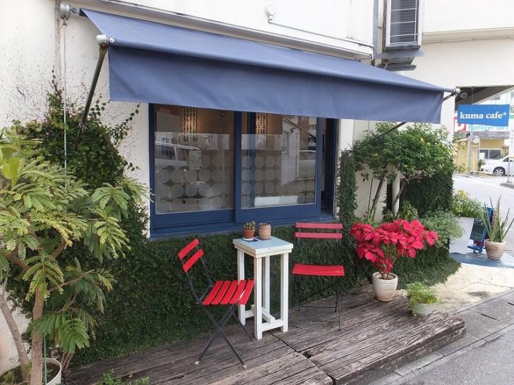 クマカフェ:kumacafe 国際通り近くの穴場カフェ