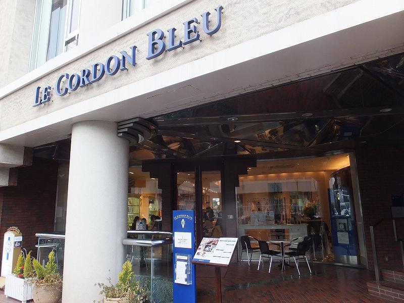 代官山:le cordon bleu