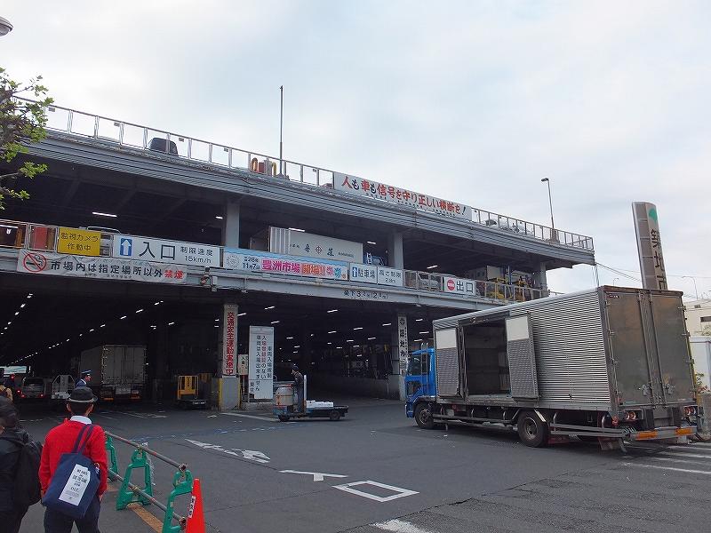 都営大江戸線:築地市場駅前すぐの景色