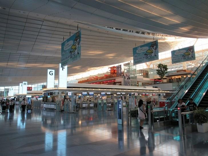 朝一の羽田空港!国際線ターミナル