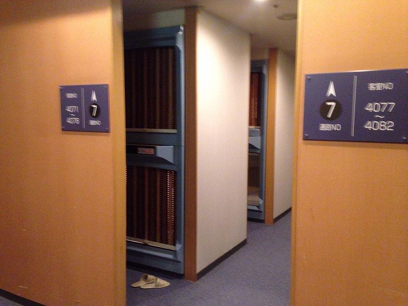 カプセルホテル蒲田:部屋が独立していて嬉しい♪