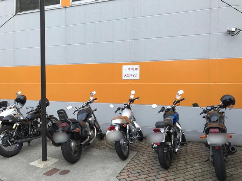 大型バイクもしっかり停めれるJR宇都宮駅の駐輪場!