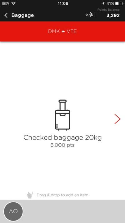 バッグの積載量追加もビッグポイントで購入可能