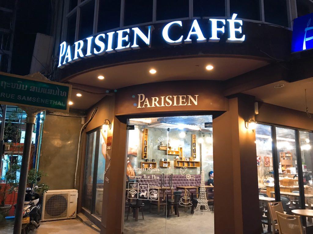 Parisien cafe:ビエンチャンカフェ