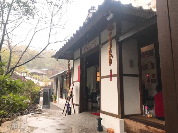滝及湯・台北台湾の温泉に行ってみた!
