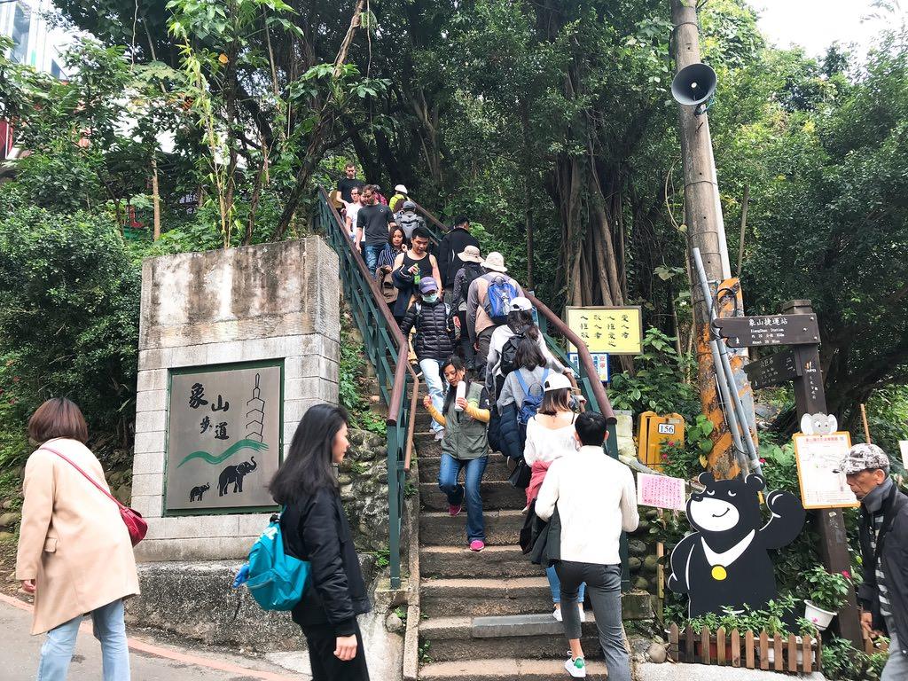 象山パワースポット・台湾旅行