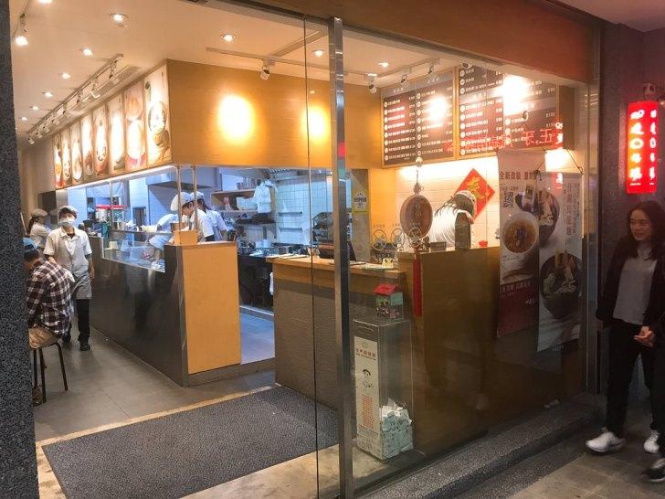 デザートを食べました♩:台北台湾旅行