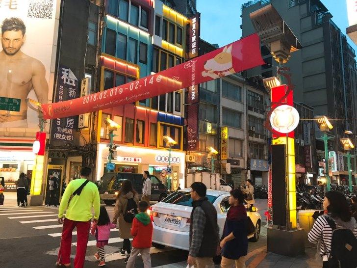 寧夏夜市・ナイトマーケットの入り口!?:台湾