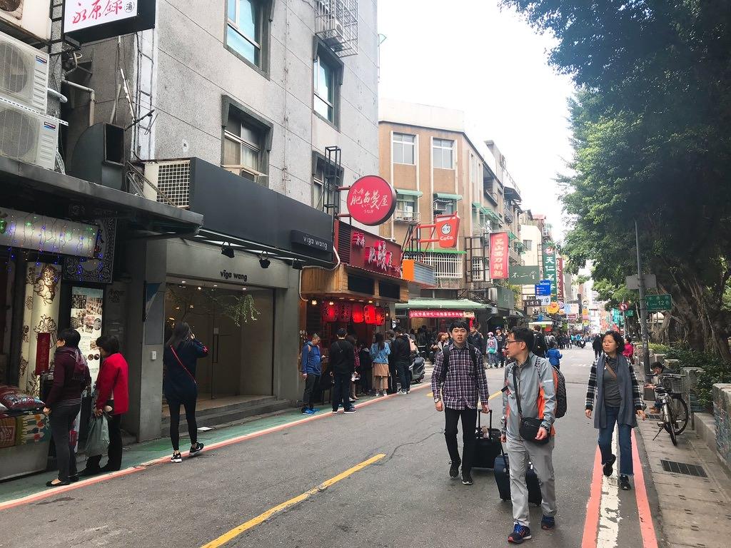 永康街の雰囲気・台北