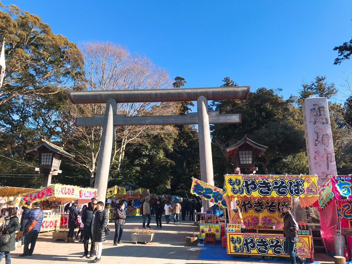 佐原・鹿島神宮旅行31:入り口