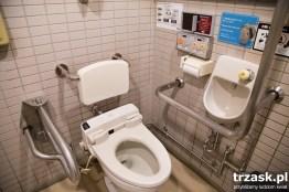 Japońskie toalety mówią, śpiewają, szumią, oczywiście myją i suszą... Chyba tylko nie tańczą...