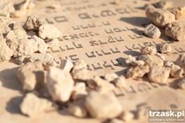 Grób - kamienie są trwalsze niż kwiaty, Izrael