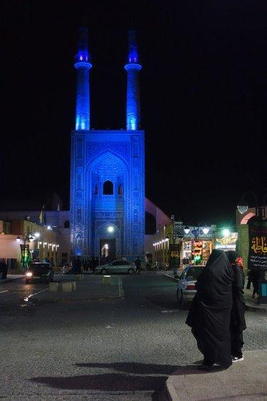 Mosquée du Vendredi de Yazd