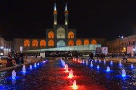 Mosquée d'Amir Chaghmagh