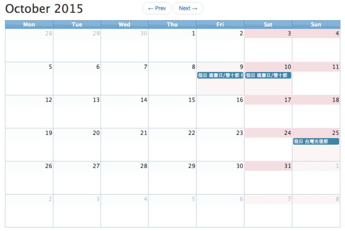 calendar-2015-10