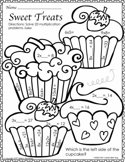 Valentine's Day Multiplication Worksheet
