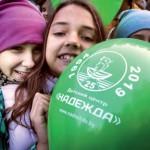 Kinder beim Nadeshda-Jubiläum