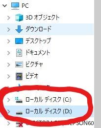 クリーンアップしたいディスクの上で右クリックします。