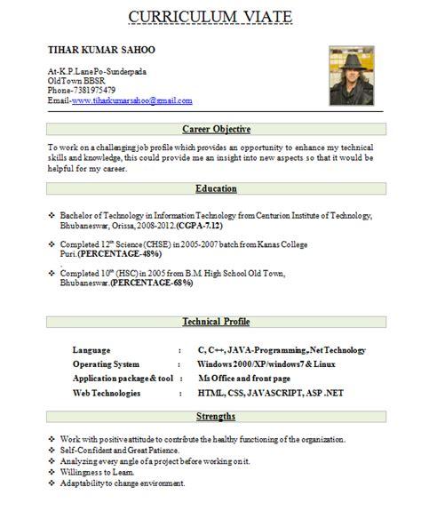 cv teacher job google search resume format freshers