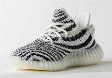adidas yeezy boost v2 zebra adidas yeezy boost 350 v2 zebra release date sneaker bar detroit