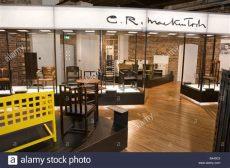 uk scotland glasgow school of shop charles rennie mackintosh stock photo royalty free image - Rennie Mackintosh Store