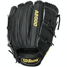 a2000 pitchers glove wilson 2015 a2000 superskin pitchers baseball gloves 2 web 2 ebay