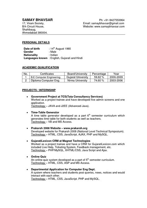 resume indian student
