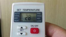 que significa eeprom en aire acondicionado que significa fan speed en nuestro aire acondicionado