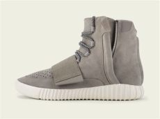 where to buy yeezy shoes in london kanye west x adidas originals yeezy boost release info nitrolicious
