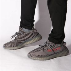 yeezy boost 350 v2 beluga 20 outfit updated adidas yeezy boost 350 v2 beluga 2 0 sneaker sneakers