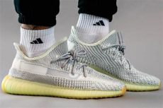 giay the thao adidas yeezy boost 350 v2 cream white giay the thao adidas yeezy 350 boost v2 yeshaya 4 ragus