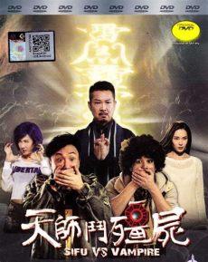 at cafe 6 full movie sub indo terbaru sifu vs subtitle indonesia freegeorgiatechringto61819