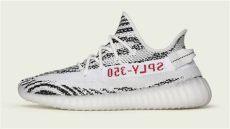 yeezy zebra restock numbers 2018 adidas yeezy boost 350 v2 zebra 2018 restock release date sole collector