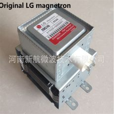 cuanto vale un magnetron de microondas microondas magnetr 243 n precio magnetr 243 n horno de microondas partes 1000 w magnetr 243 n 2m246 piezas